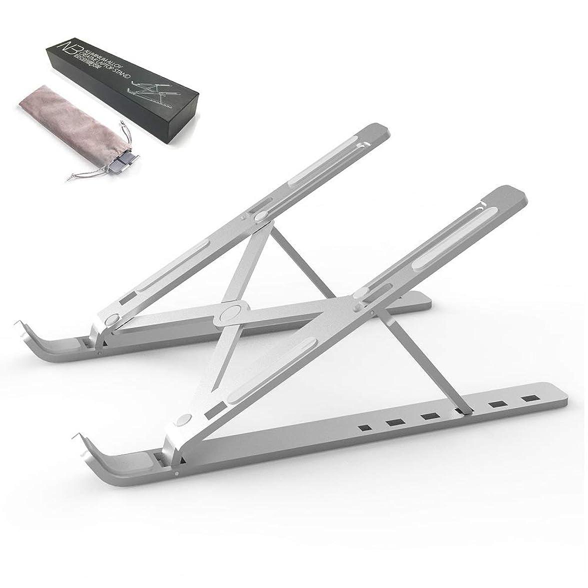 ほのめかす宿泊彼Twelve South HiRise Adjustable Stand for Apple MacBook Pro/MacBook Air and New Macbook Pro Retina