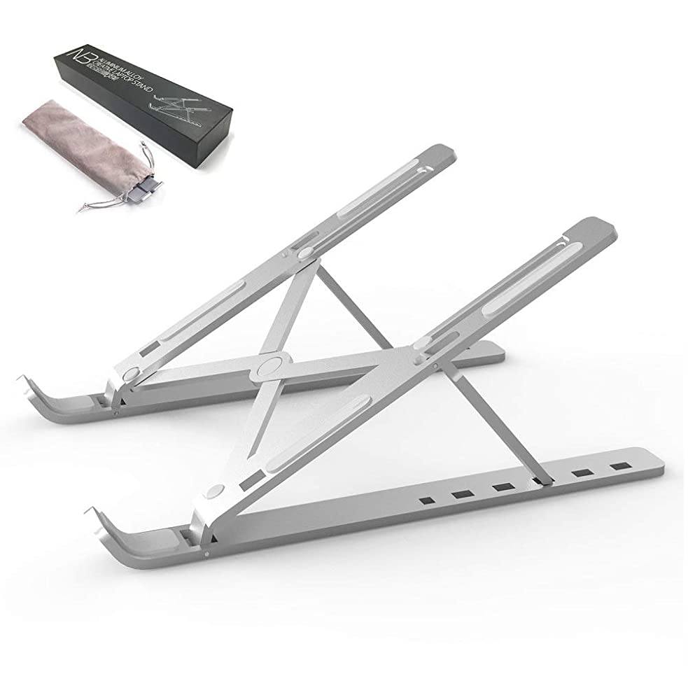 出席うまれたファイバTwelve South HiRise Adjustable Stand for Apple MacBook Pro/MacBook Air and New Macbook Pro Retina
