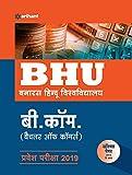 BHU Banaras Hindu Vishwavidyalaya B.Com Parvesh Pariksha 2019