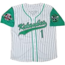 Kooy G-Baby Jarius Evans #1 Kekambas Hardball Baseball Jersey Movie Men