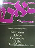 Khazarian Hebrew Documents of the Tenth Century, Norman Golb and Omeljan Pritsak, 0801412218