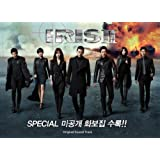 IRIS-アイリス-2 韓国ドラマOST (KBS) (韓国盤)