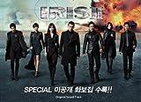 [CD]IRIS-アイリス-2 韓国ドラマOST (KBS) (韓国盤)