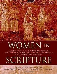 """ספרה של קרול מאיירס, """"פרשנות הנשים לתורה"""""""