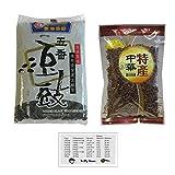 Koon Chun Fermented Black Beans, Chinese Douchi 16 oz and Red Sichuan Peppercorns Whole, Huajiao 4 oz + Bonus Kitchen Measurement Conversion Magnet