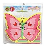 Melissa & Doug Sunny Patch Bella Butterfly Hopscotch