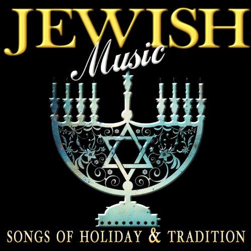 Sim Cu Na (2000 Year Old Hebrew (Hebrew Folk Song)