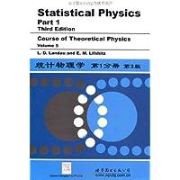 统计物理学(第1分册)(第3版)
