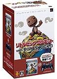 リトルビッグプラネット(DUALSHOCK3クリアブラック同梱版) - PS3