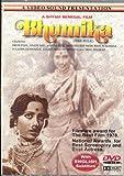 Bhumika (Hindi Film / Bollywood Movie / Indian Cinema / DVD)