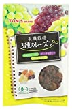 160gX10 pieces oriental nuts organic three types of raisins L