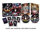映画 賭ケグルイ 絶体絶命ロシアンルーレット Blu-ray(2枚組)(初回生産限定:特製トランプ付)