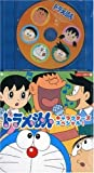 Doraemon Minnade Recital by Soundtrack (2006-07-18)