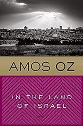 In the Land of Israel (Harvest in Translation)