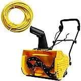 HAIGE [1年保証] 電動除雪機 HG-K1650 & 20m延長コードセット