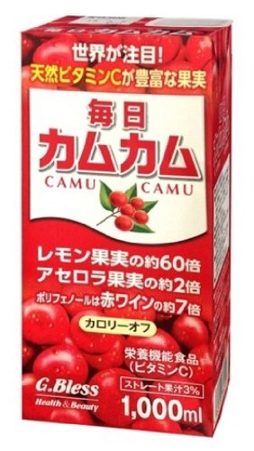 Daily camu camu 1LX6 this by Jiburesu