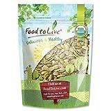 Organic Pepitas/Pumpkin Seeds by Food to Live (Raw, No Shell, Kosher) - 8 Ounces