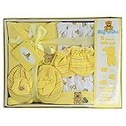 Big Oshi 5 Piece Layette Gift Set, Yellow