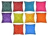 Square Shape Mirror Embroidery Design Cotton Cushion Cover 16 X 16 Inches ( 50 Pcs )