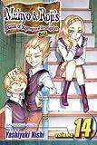 Muhyo and Roji's Bureau of Supernatural Investigation, Yoshiyuki Nishi, 1421524287