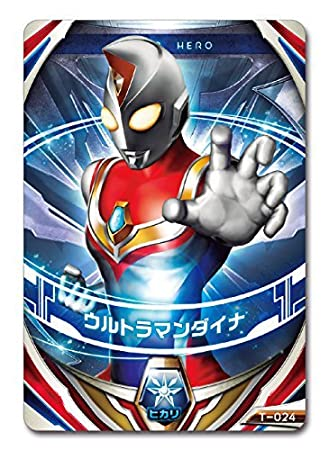 Amazon.com: Ultraman Orb Ultra – Tarjeta de Fusion Hurricane ...