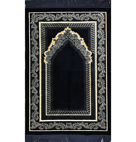 FREE SHIPPING Wide BEST QUALITY Plush Velvet Islamic