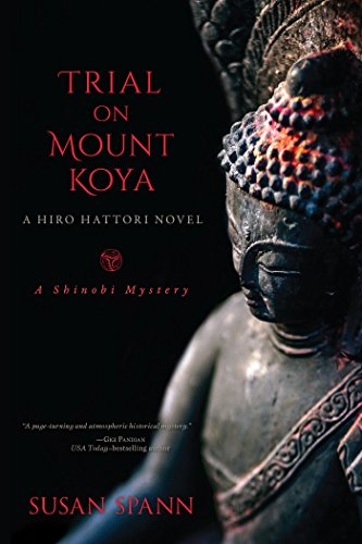 Image of Trial on Mount Koya: A Hiro Hattori Novel (A Shinobi Mystery)