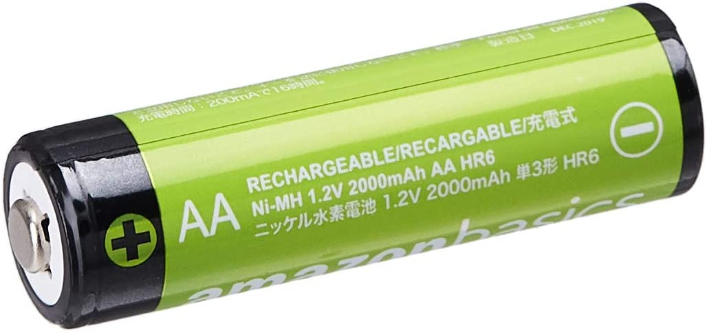 Pack of 4 10000mAh Ni-MH Basics D Cell Rechargeable Batteries