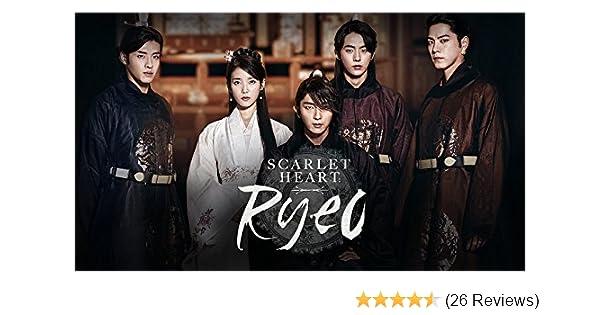 Amazon com: Watch Scarlet Heart: Ryeo - Season 1 | Prime Video