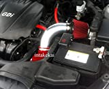 Performance Air Intake Kit System for 2011 2012 2013 2014 KIA OPTIMA / HUYNDAI SONATA 2.4L L4 NON-TURBO Engine (RED)