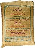 Aahu Barah Mother Basmati Sela Rice, 20 Pound
