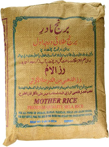 Aahu Barah Mother Basmati Sela Rice, 20 Pound