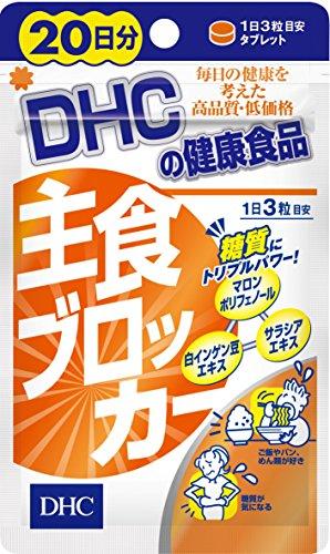 DHC Staple Blocker the 20th Minute 60 Grains (12g)
