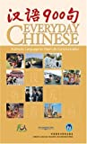 Everyday Chinese: Authentic Language for Real-Life Communication