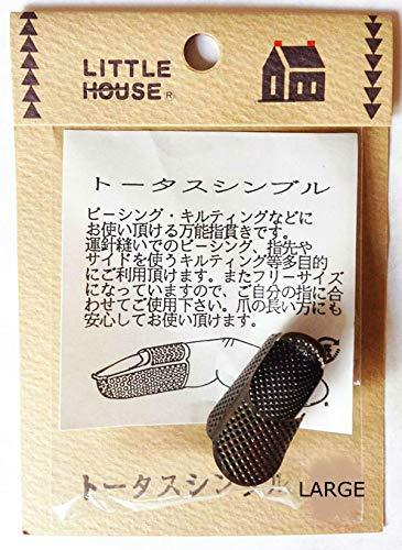 Little House Japanese Brass Tortoise Thimble Large Size Shibori Dragon Japanese Sewing Notions