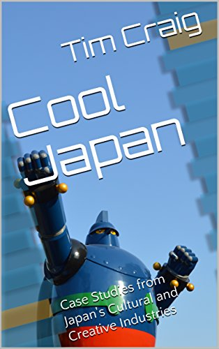 amazon com cool japan case studies from japan s cultural and