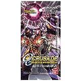 OGクルセイド2 超重力の破壊者 BOX