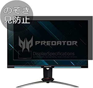 """Synvy Privacy Screen Protector Film Compatible with Acer Predator XB253Q GZ / XB253QGZ 24.5"""" Display Monitor Anti Spy Protective Protectors [Not Tempered Glass]"""