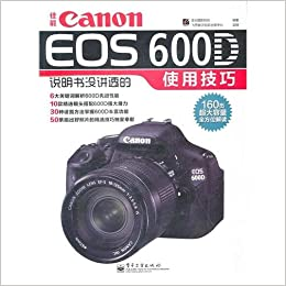 Amazon in: Buy The use skill of Canon EOS 600D which the