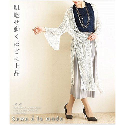サワアラモード(sawa a la mode) さらりと上品に繊細さ魅せるレースカーディガン