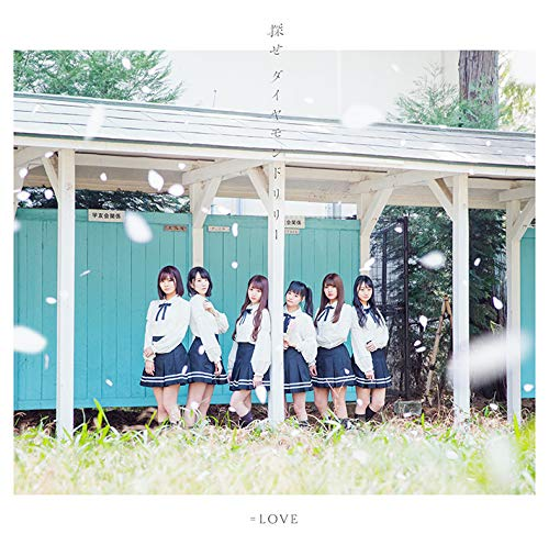 Type B (CD + DVD)