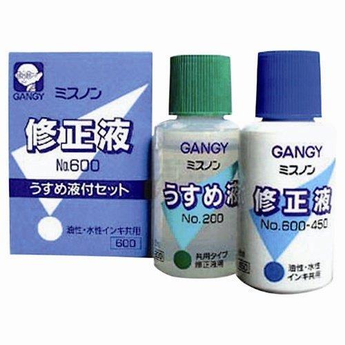 Kazuki correction fluid Misunon diluted with liquid NO.600 [3 pieces]