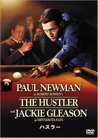 Hustler [E, J/S: J, E] [2dvd] [Alemania]: Amazon.es: Movie, Film ...