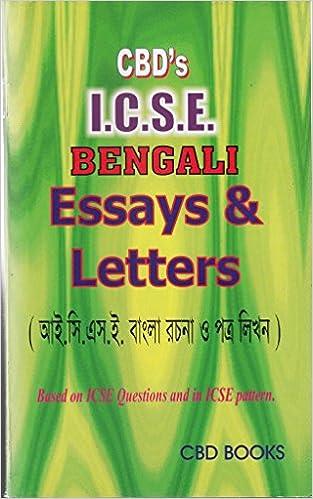 Amazon in: Buy ICSE Bengali Essays & Letters (Bengali) Book