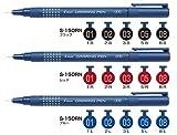 """(Japan Import) Pilot """"Drawing Pen""""Aqueous-pigment"""