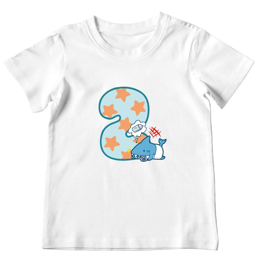 Two Year Old Toddler T-Shirt 2nd Birthday Shirt Boy Baby Shark 2nd Birthday Shirt Boy 2nd Birthday Gift