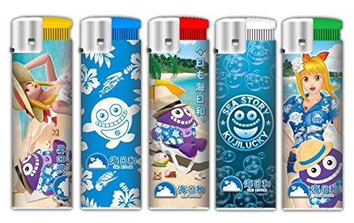 海物語 海日和DPライター 全5種セット 海物語 ぱちんこグッズ 海使い捨てライター