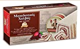 Greek Macedonian Halva with Cocoa 400gr ...