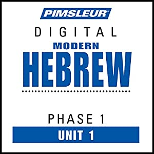 Hebrew Phase 1, Unit 01 Audiobook