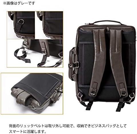 [トーテムリボー] 3wayブリーフケース 豊岡鞄 soreソア 牛革 パンチング メンズ TRV0705-10 ブラック